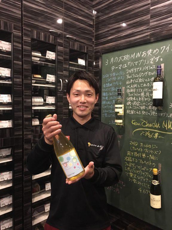弊社山仁から、日本ソムリエ協会のワイン有資格者、9人目が誕生しました!