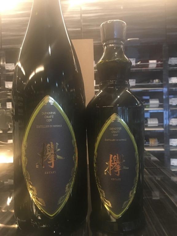 ジン・トニックを作ることをベースに香味が設計された、宮城県発のクラフト・ジン「欅(けやき)」